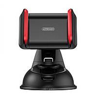 Автодержатель JOYROOM JR-OK1 Single pull suction cup holder (Black red), фото 1