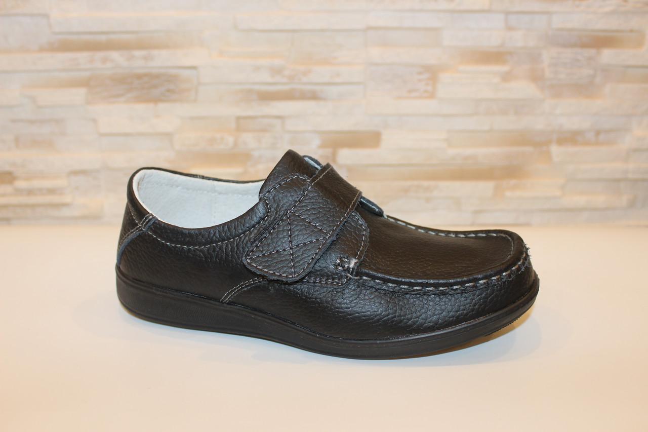 Туфли женские черные натуральная кожа Т1141