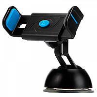 Автодержатель Hoco CPH17 (black + blue), фото 1