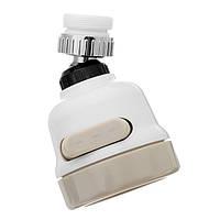 Аэратор для крана смесителя для экономии воды Homegoods H23 c 3-мя режимами распыления
