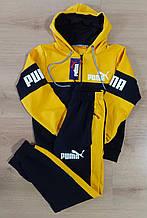Спортивний костюм комбінований PUMA replik юніор школа хлопчик 12-16 років купити оптом зі складу 7км Одеса