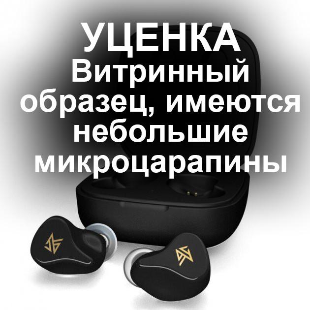 Навушники KZ Z1 TWS black * Уцінка