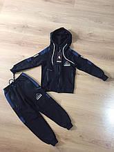 Спортивний костюм комбінований JОRDAN дитячий школа хлопчик 4-8 років, купити оптом зі складу 7км Одеса