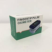 Пульсоксиметр Fingertip pulse oximeter. Колір: синій