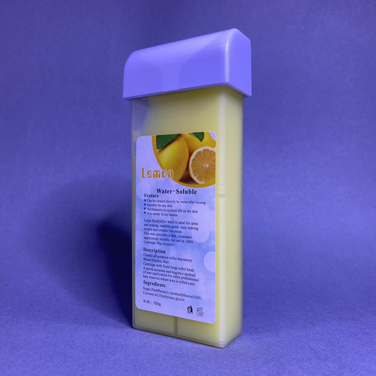 Воск  в кассетах для депиляции лимон