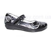 Детские туфли B&G (№7398S)
