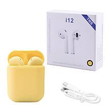 Бездротові навушники bluetooth-навушники i12 5.0 з кейсом. Колір: жовтий