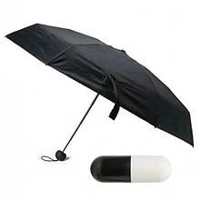 Компактный зонтик в капсуле-футляре Черный, маленький зонт в капсуле