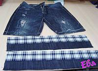 Укоротить джинсы, фото 1