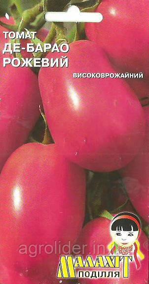 Семена томат Де-Барао 0.1г розовый (Малахiт Подiлля)