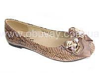 Р.31 Детские туфли B&G №KK713-403, фото 1