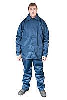 Костюм рабочий (летний-куртка+штаны) тк.Грета