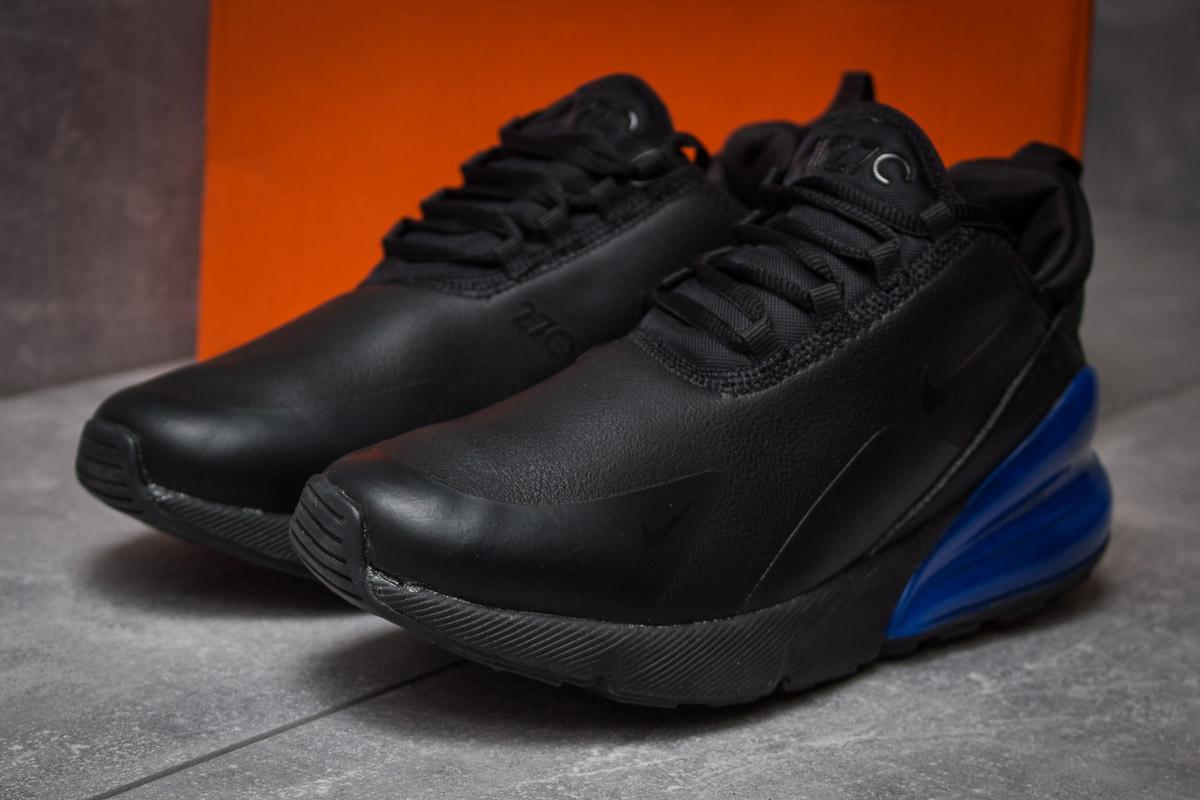 Кросівки чоловічі 14021, Nike Air 270, чорні [ 44 ] р.(44-27,5 см)