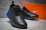Кросівки чоловічі 14021, Nike Air 270, чорні [ 44 ] р.(44-27,5 см), фото 5
