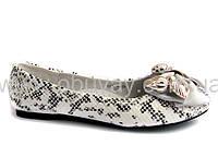 Детские (подростковые) туфли B&G №KK713-404