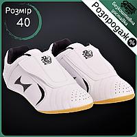 Распродажа! Степки обувь для тхэквондо взрослые Health Полиуретан Белый-черный (5151-2) 40