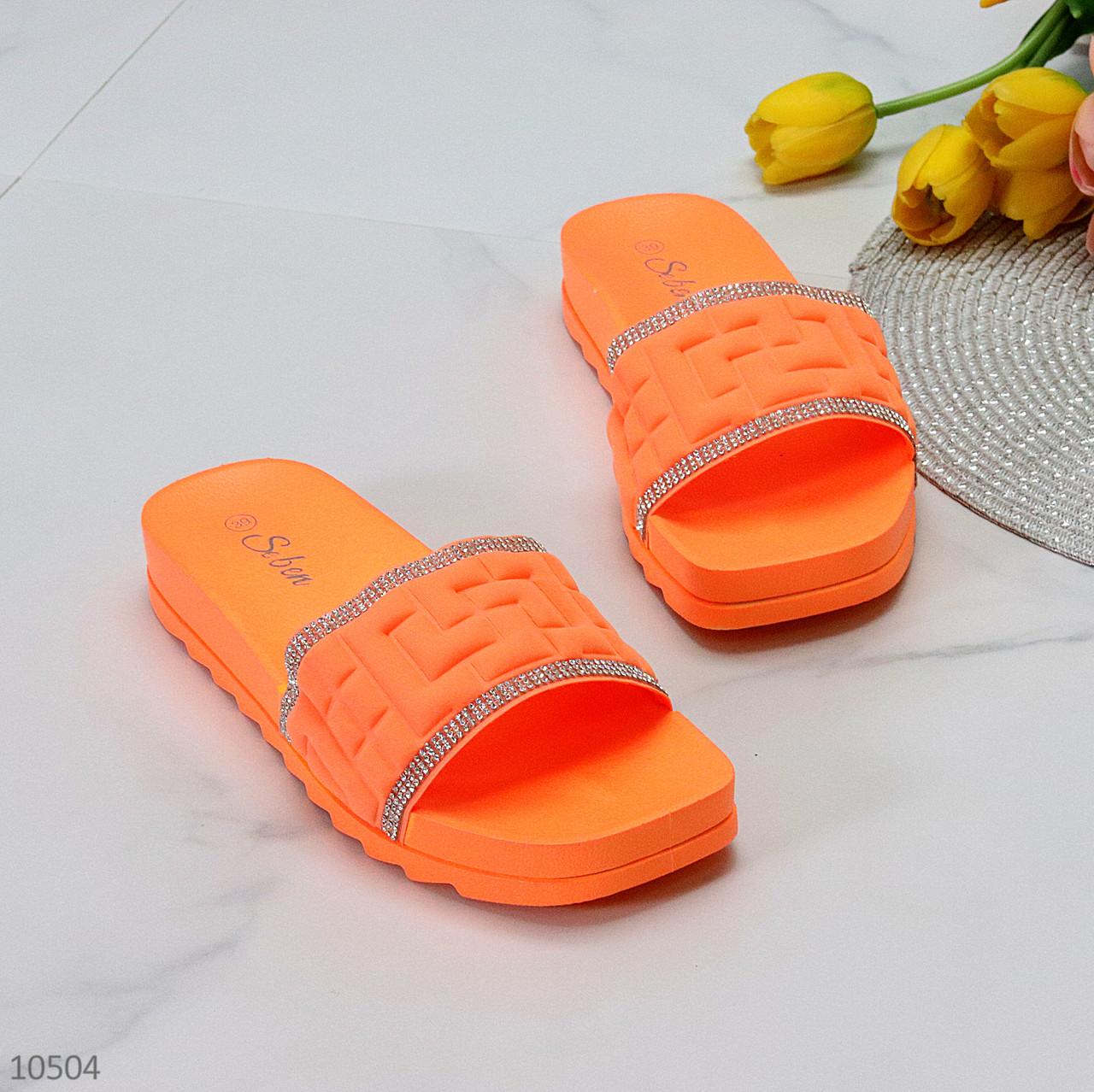 Женские шлепанцы яркие оранжевые со стразами дайвинг