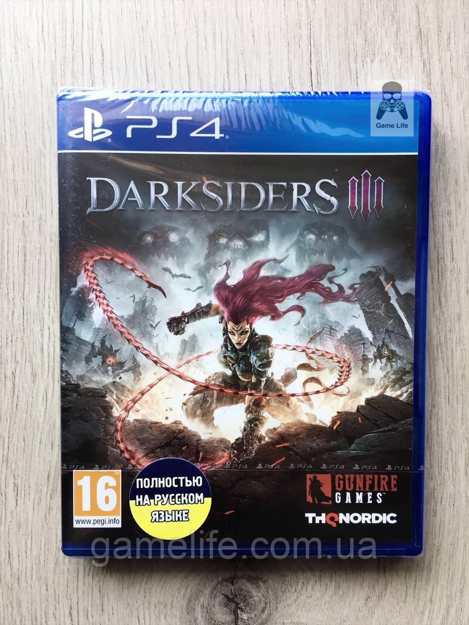 Darksiders 3 (русская версия) PS4/PS5