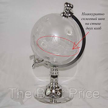 Диспенсер для напоїв Глобус (товар з дефектом)