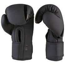 Боксерские перчатки черные с печать на манжете FGT collection 3035, Flex, 10oz, фото 3