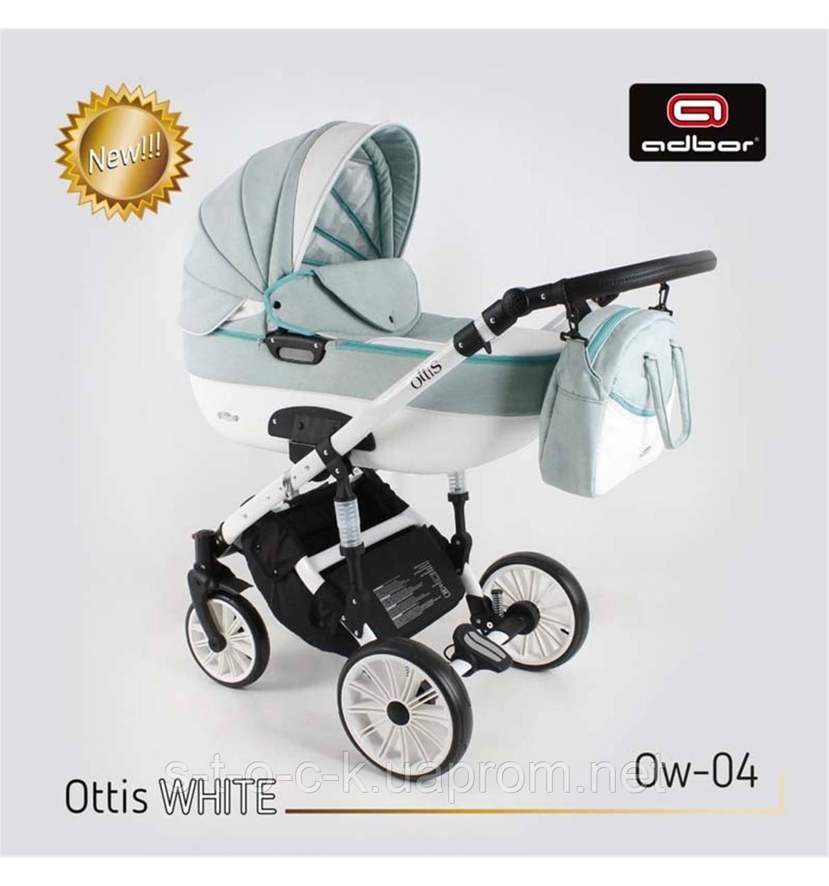 Детская многофункциональная коляска Adbor OTTIS 2 в1.WHITE OW-04