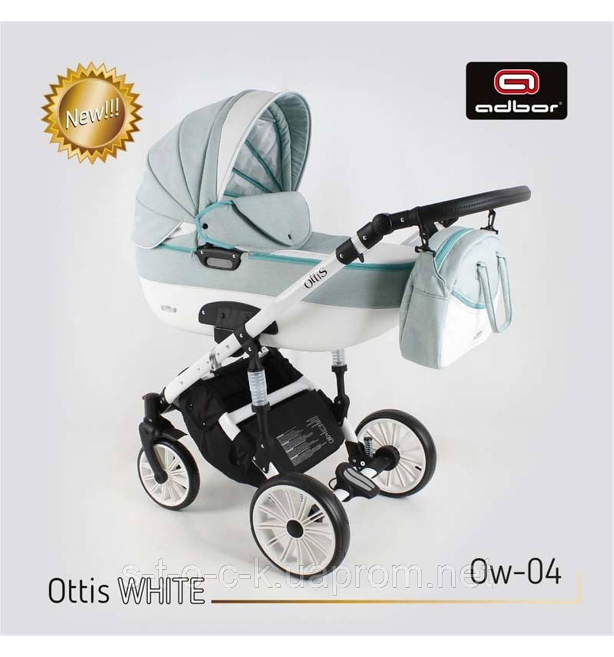Дитяча універсальна коляска Adbor OTTIS 2 в1.WHITE OW-04