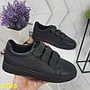 Кроссовки на липучках черные, фото 2