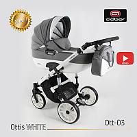 Дитяча універсальна коляска Adbor OTTIS 2в1.WHITE OW-03
