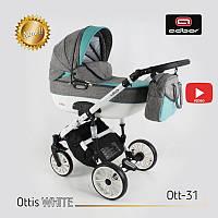 Дитяча універсальна коляска Adbor OTTIS 2 в1.WHITE OW-31