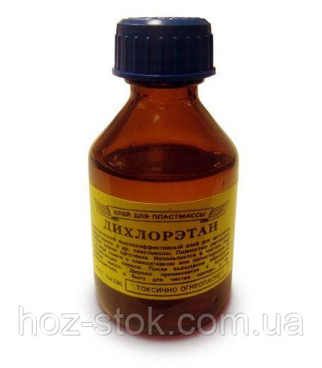 Дихлоретан (скло) 30 г