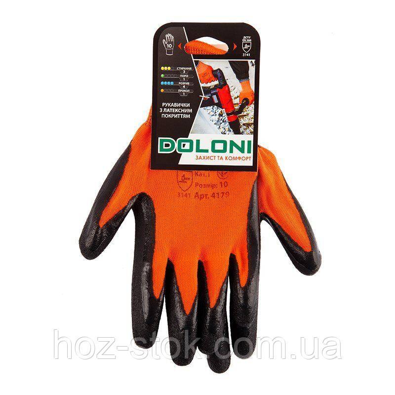 Рукавички з латексним покриттям, неповний облив, помаранчеві, розмір 10 (4179)
