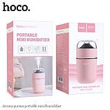 Увлажнитель воздуха Hoco Aroma pursue Розовый (gr_011851), фото 7