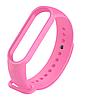 Ремінець для Xiaomi Mi Band 5 Pink