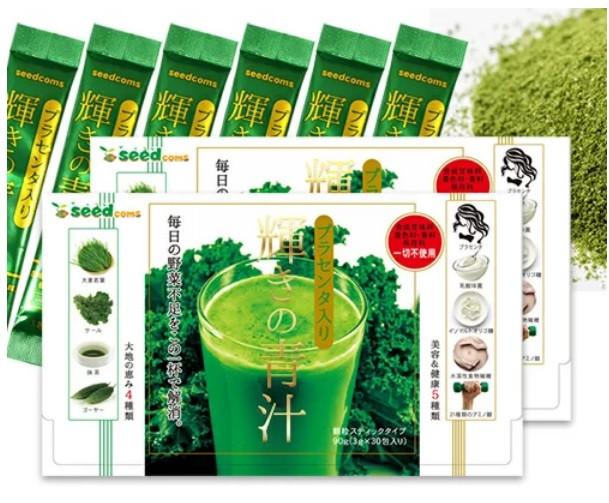 Зелёный сок Аодзиру из листьев ячменя, капусты Кале, Зеленого чая и Плаценты, SeedComs, Япония на 30 дней