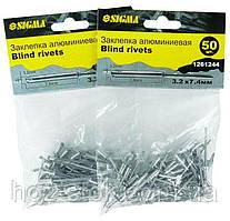 Заклепки алюмінієві 4.8х8.0 мм, 50 шт Standard (2612631)