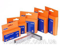 Скобі гартовані Miol для степлера 10х11,3х0,7 мм, 1000 шт (72-163)