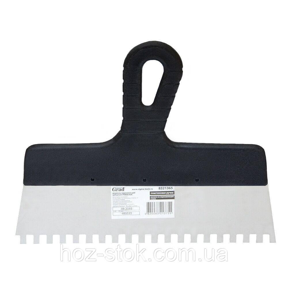 Шпатель нержавіючий зубчастий 250 мм, 6х6 (8321365)