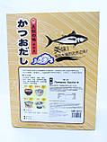Хондаши (Даши), рыбный бульон 1кг, фото 2