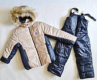 Детский зимний комбинезон для мальчика на 2 3 года, зимние костюмы детские