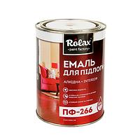 Емаль для підлоги ПФ-266 Rolax, 0.9 кг, жовто-коричнева