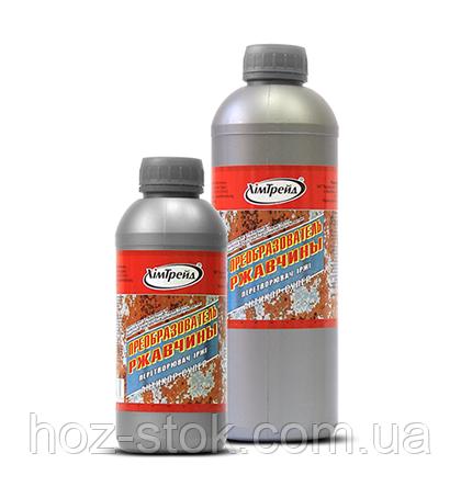 Перетворювач іржі Хімтрейд Антикор-супер 0.4 л, 0.570 кг