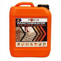 Пластифікатор для теплої підлоги Страж-28, 5 л