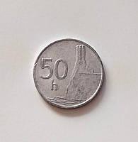 50 геллерів Словаччина 1993 р., фото 1