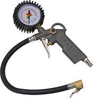 Пневмопістолет Miol для накачування коліс (з латунною голівкою), 350 мм (81-520)