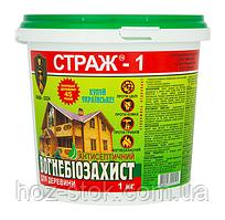 Вогнебіозахист для дерева СТРАЖ-1, порошковий концентрат, відро 1 кг