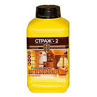 Вогнебіозахист для дерева СТРАЖ-2, пляшка 1 л