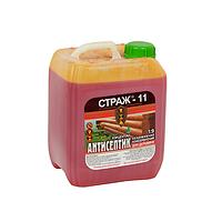Антисептик для дерев'яних конструкцій, Страж-11 (концентрат 1: 9) зелено-коричневий, пляшка 5 л