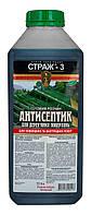 Антисептик-Антижук для дерев'яних конструкцій Страж-3 (готовий розчин) зелений, пляшка 2 л