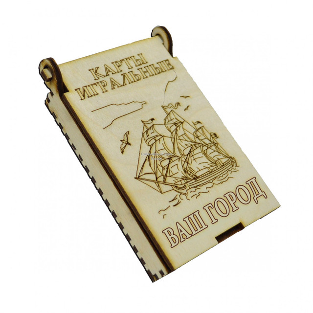 Игральные карты из дерева