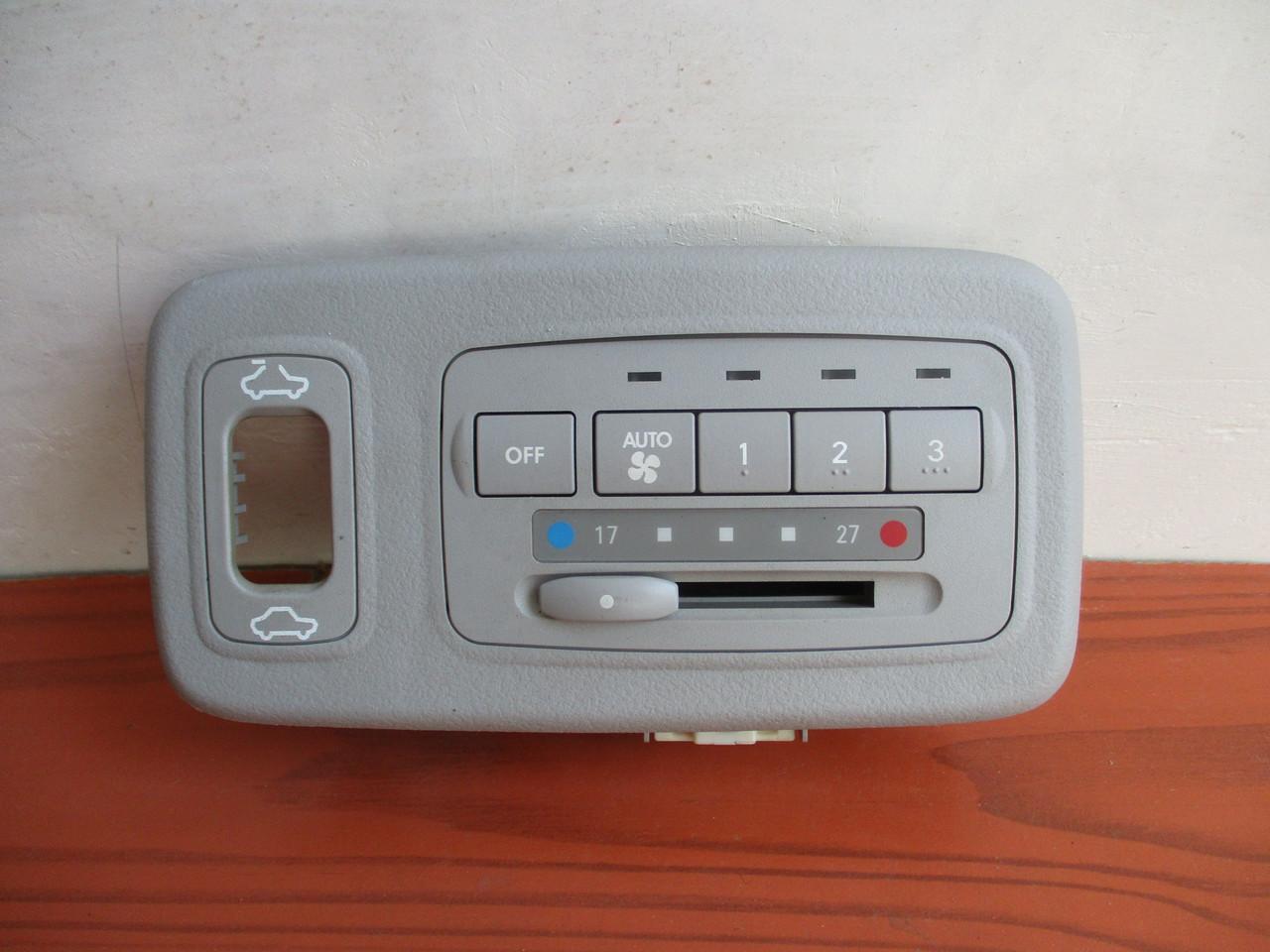 Панель кондиціонера, панель управління обдування в стелю MR958100HA, 7845А003НА з накладкою 999816 Grandis